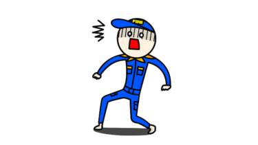 【2021年最新情報】東京消防庁の1次試験の合格点は25点以上!?